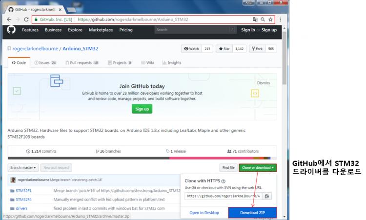 Git Stm32duino